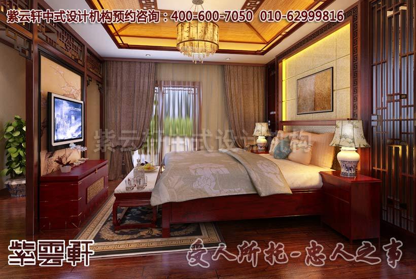 中式古典平层卧室设计装修效果图
