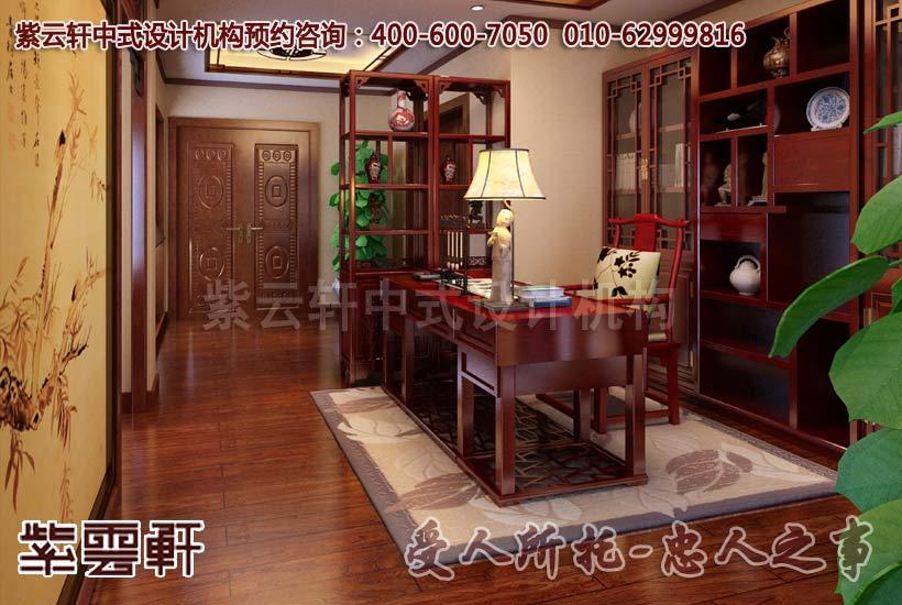 中式古典平层书房设计装修效果图
