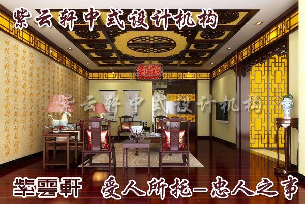 立柜,穿衣镜等,大多在造型上采用了古典的元素;新的功能使得中式家具图片