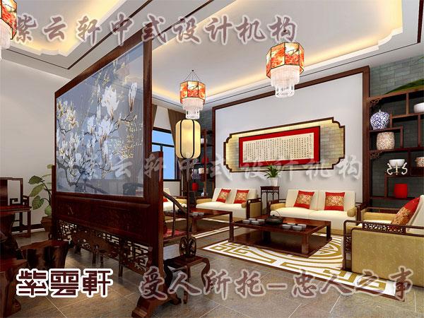中式古典风格客厅效果图