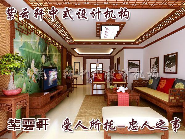 简约中式家居设计颜色过于死板心情会生变化