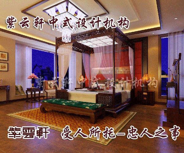 中式古典设计意念与制作需求形神兼备精美作