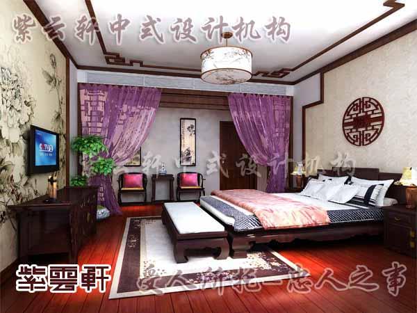 中式简约设计以自然风家居饰品为主舒适空间