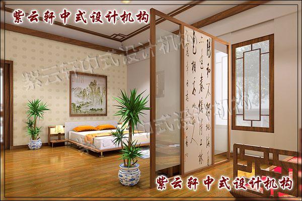 中式风格装修将黑色调的家饰换成冷色的浅蓝