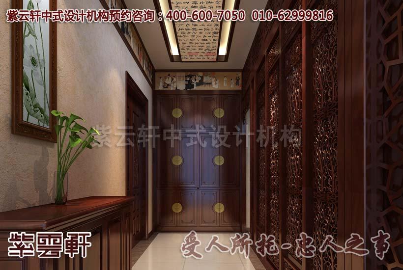 简约别墅门厅中式设计装修效果图