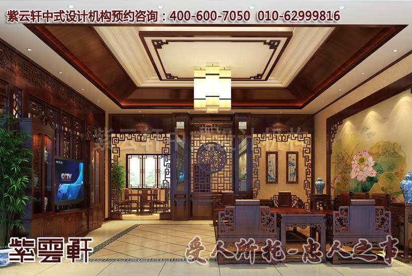 简约别墅客厅中式设计装修效果图