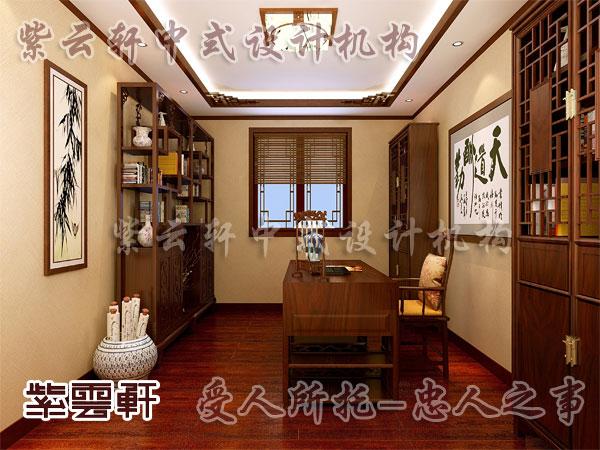 中式书房设计装修效果图