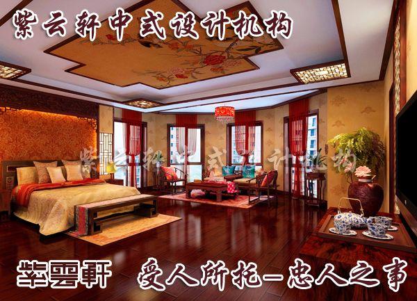中式臥室設計裝修效果圖