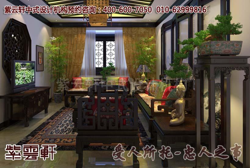 古典中式别墅客厅设计装修效果图