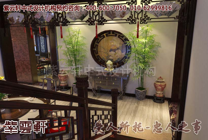 古典中式别墅过厅设计装修效果图