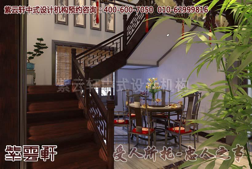 古典中式别墅楼梯设计装修效果图