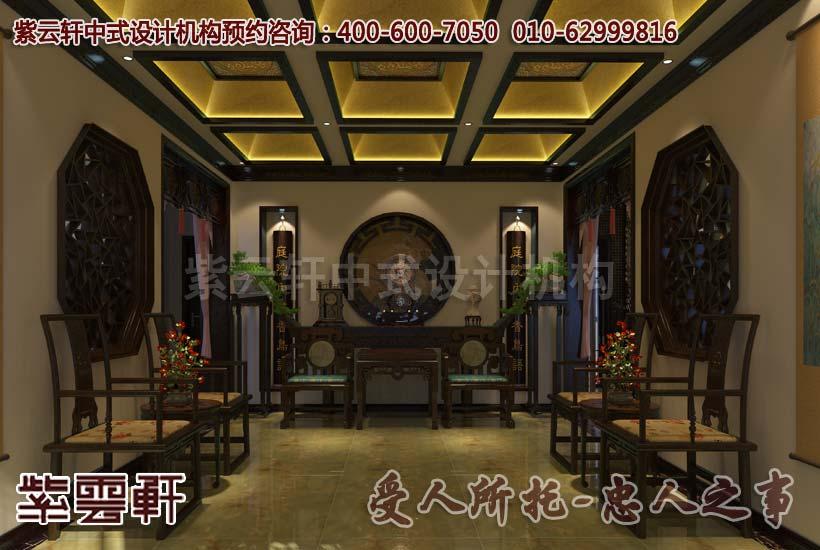 古典中式别墅中堂设计装修效果图