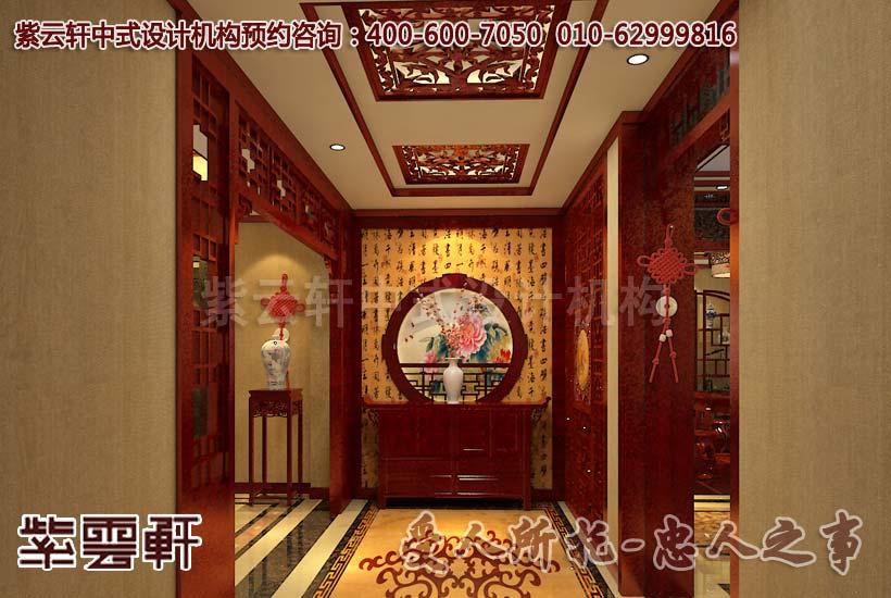 简约中式别墅门厅设计装修效果图