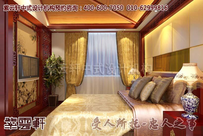 简约中式别墅主卧室设计装修效果图