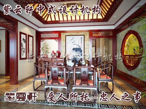 中式家装设计中合理搭配营造古典韵味