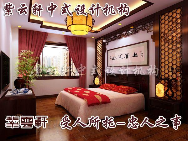 中式卧室设计装修效果图