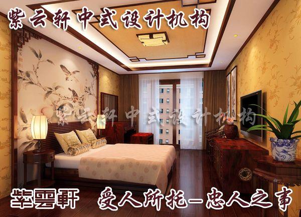 中式老人房效果图