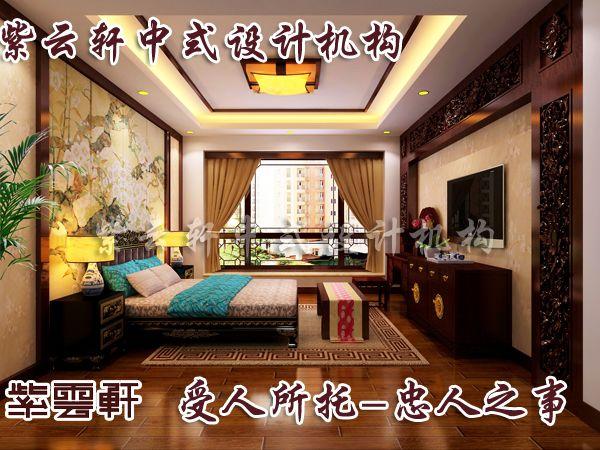 中式客厅设计装修效果图图片