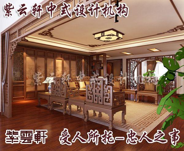 中式客厅设计装修效果图