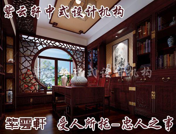 中式室内设计装修红木家具的美好特性