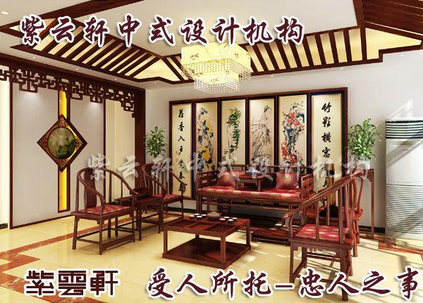 中式室内设计装修对于红木家具的挑选