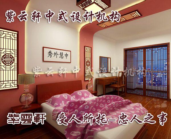 中式女儿房卧室设计装修效果图