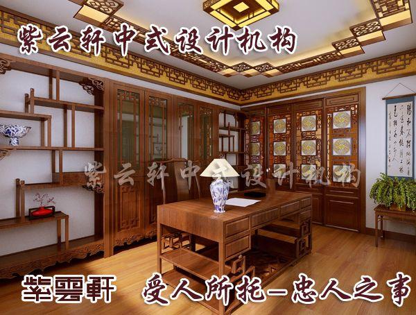 中式装修书房效果图