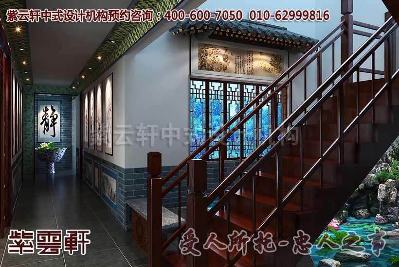 中式中医会所楼梯设计装修效果图