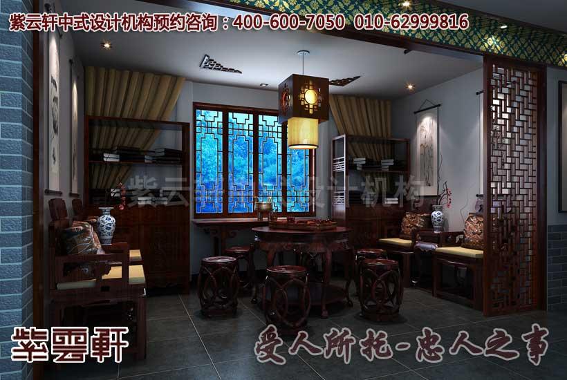中式中医会所客厅设计装修效果图