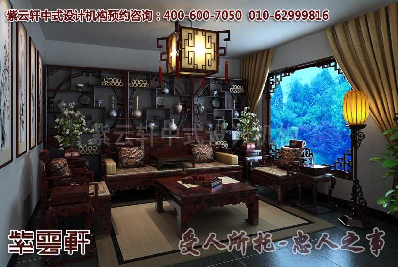 中式中医会所接待室设计装修效果图
