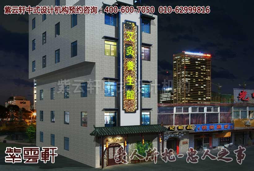 中式中医会所门头设计装修效果图