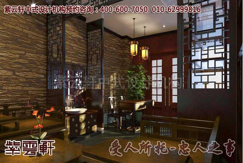 中式茶馆休闲区设计装修效果图