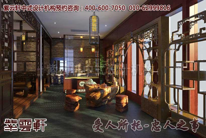 中式茶馆品茗区设计装修效果图