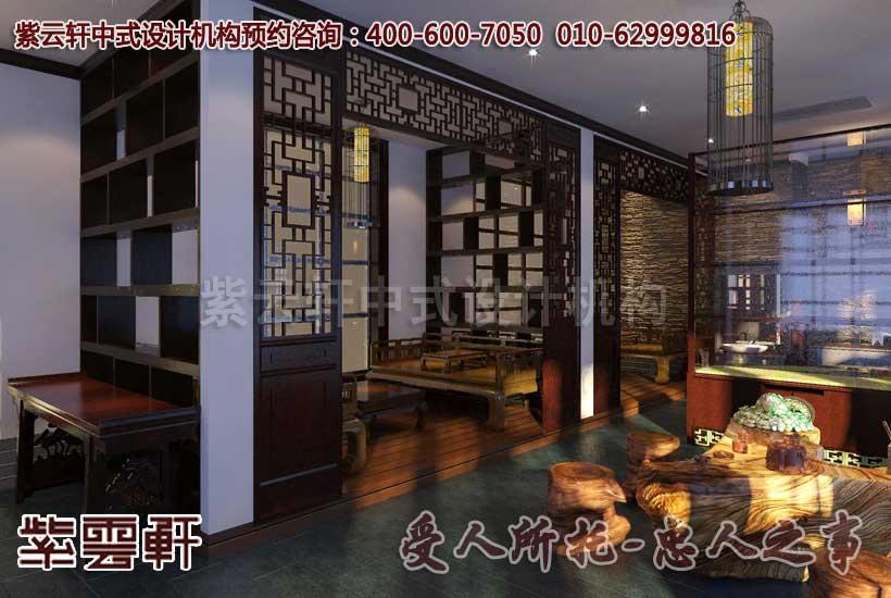 中式茶馆茶艺区设计装修效果图