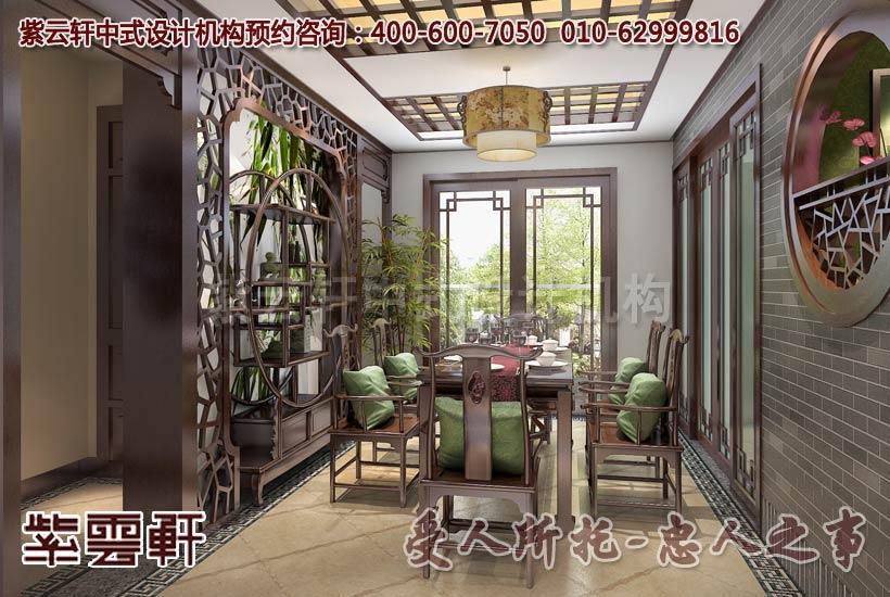 中式平层餐厅设计装修效果图