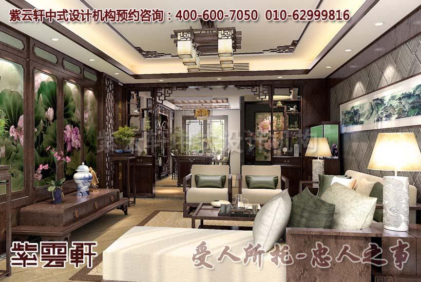 中式平层客厅设计装修效果图