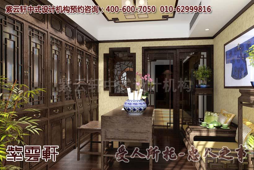 中式平层书房设计装修效果图