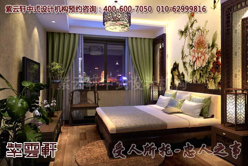 中式平层主卧室设计装修效果图