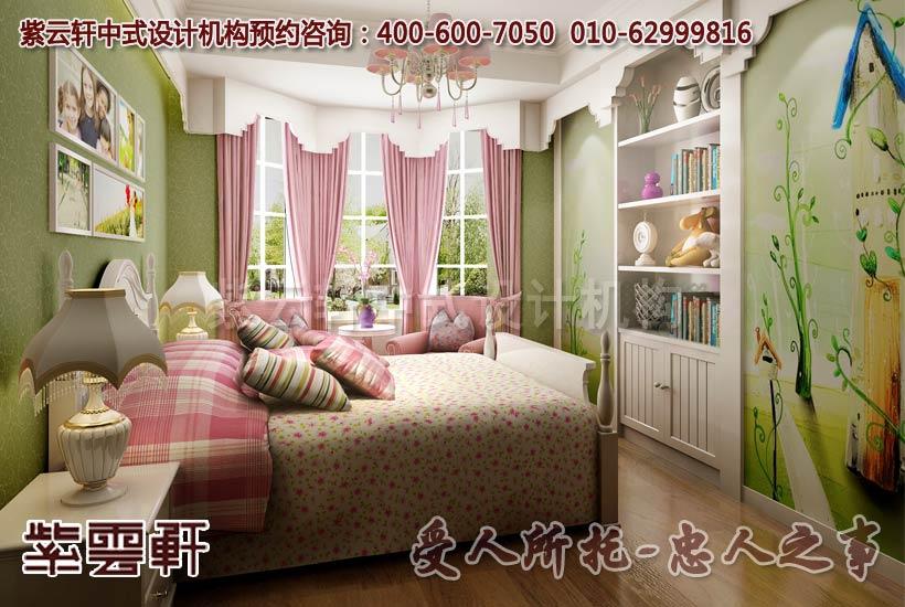 中式平层女儿房设计装修效果图