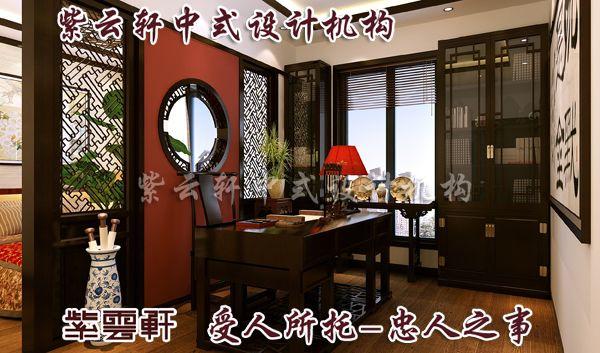 中式风格书房设计成了多人回到家的办公空间