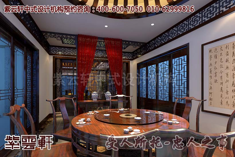 现代中式别墅餐厅设计装修效果图