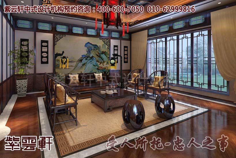 中式会所客厅设计装修效果图