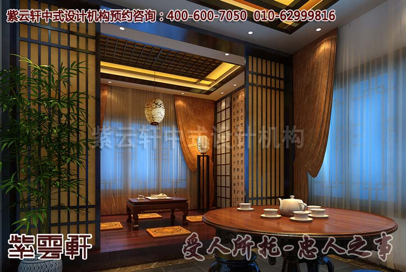中式会所茶餐厅设计装修效果图