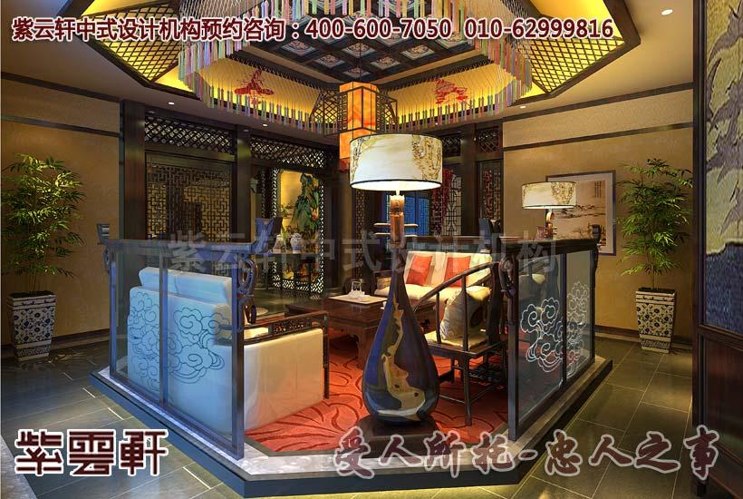 中式会所小客厅设计装修效果图