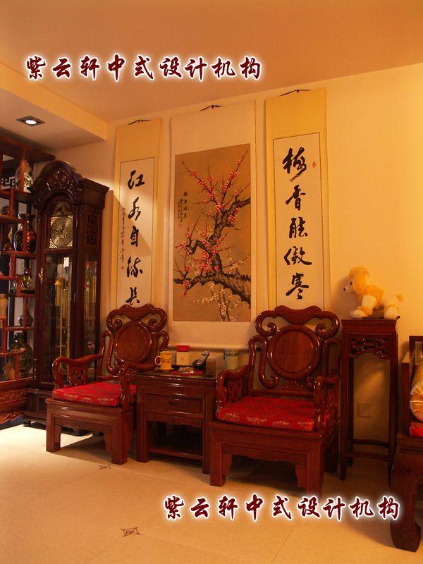 中式设计小编教您利用中式家具的特质