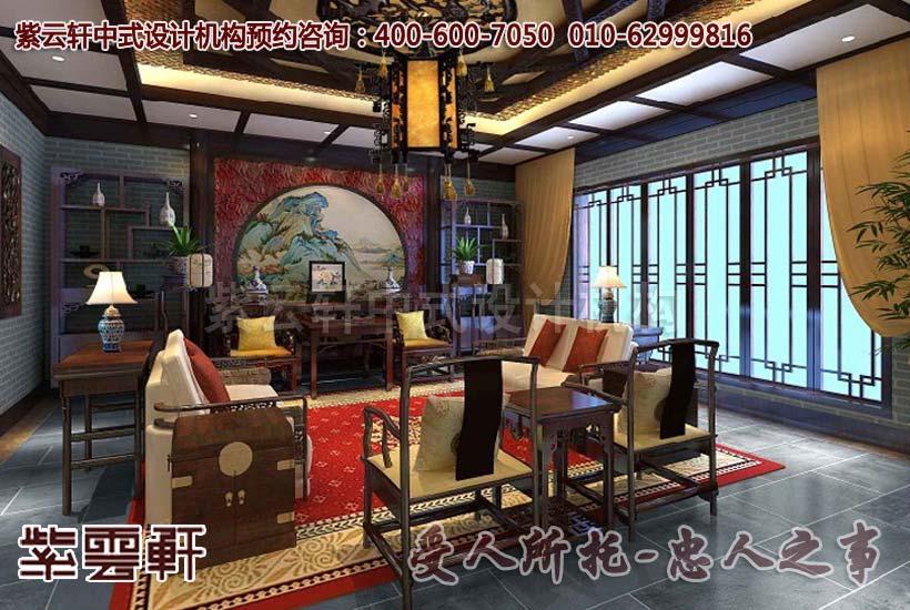 简约中式别墅客厅设计装修效果图