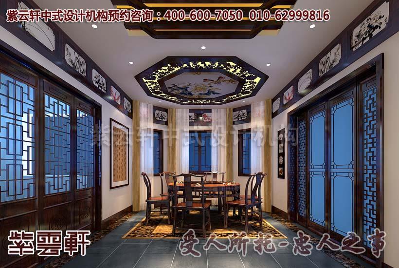 简约中式别墅餐厅设计装修效果图