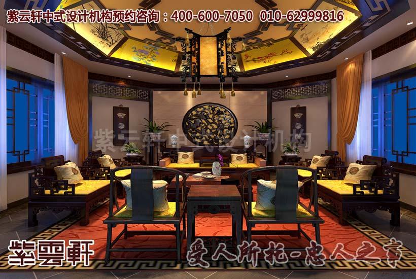 简约别墅小客厅中式设计装修效果图