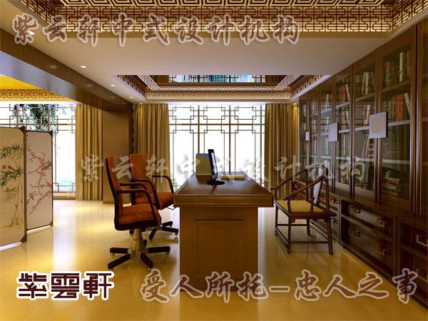 公装设计中式办公室装修体现的人性化