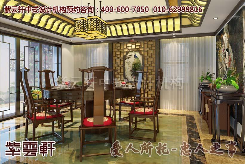 简约别墅中式餐厅设计装修效果图